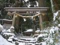 板井原神社